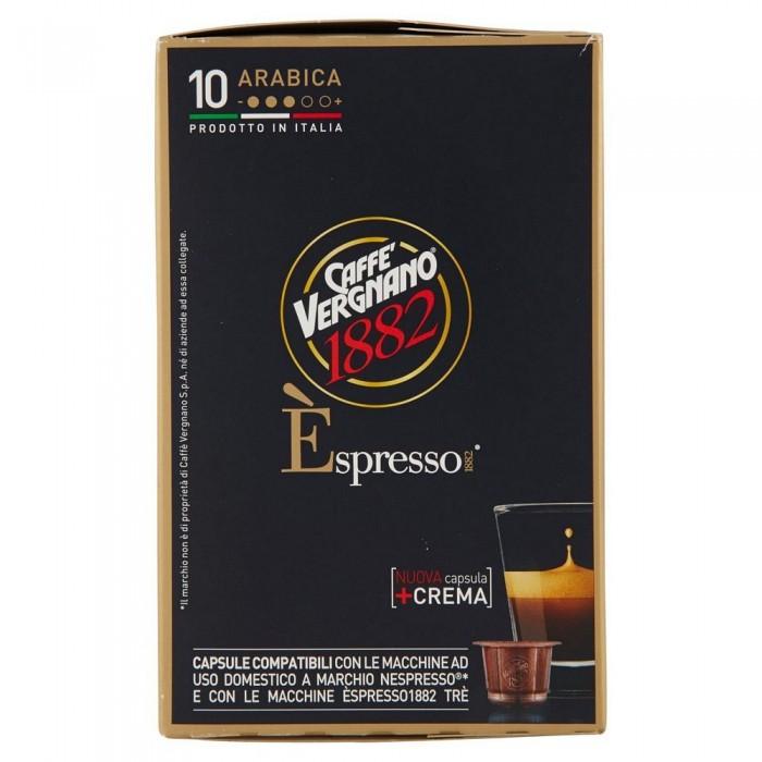 VERGNANO ESPRESSO ARABICA X 10