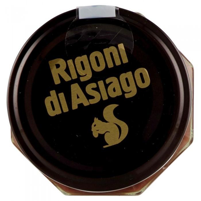 RIGONI NOCCIOLATA SENZA LATTE GR.270
