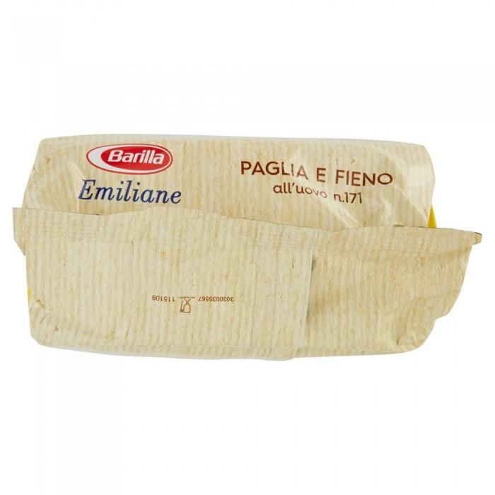 'PAG/FIENO 171 BARILLA GR.250'
