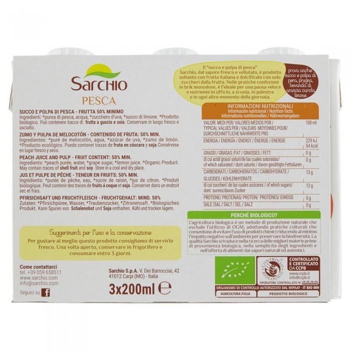 SARCHIO SUCCO PESCA  ML.200 X 3