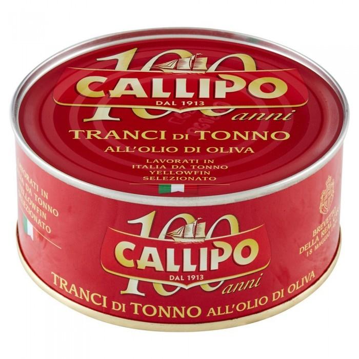 TONNO CALLIPO OLIO DI OLIVA GR.300